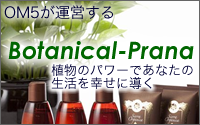 botanical_bana.png